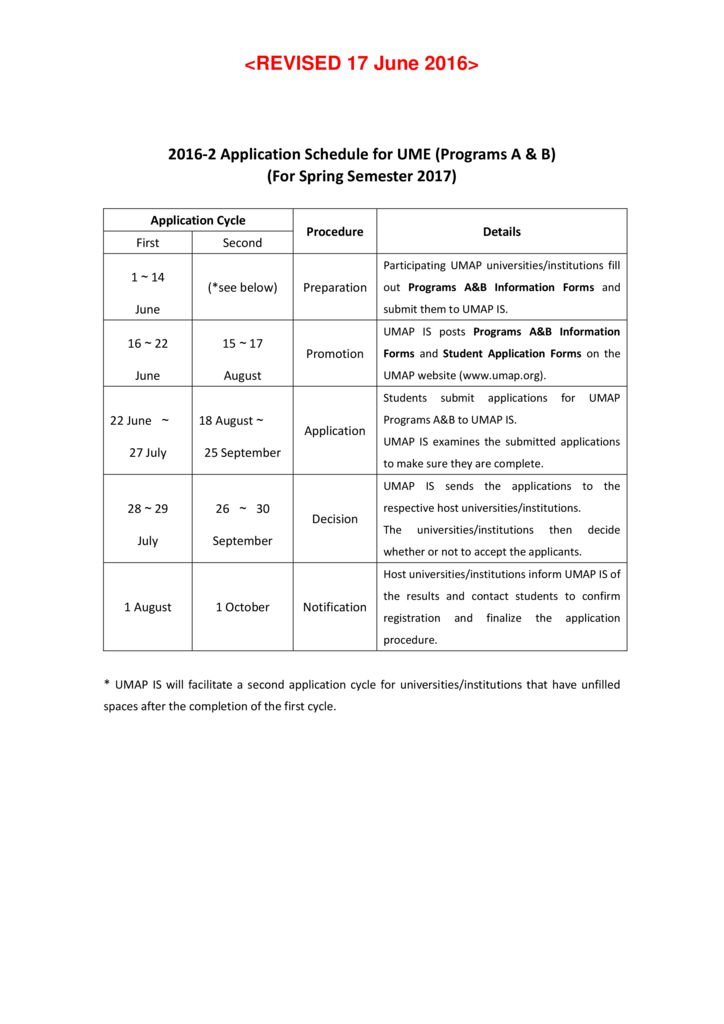 thumbnail of 2016-2 Application Schedule for UME(Program A & B)