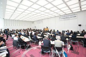 umap-25th-symposium