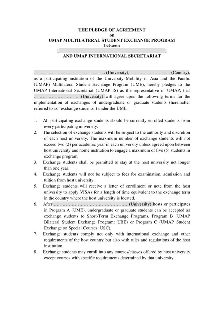 thumbnail of the-pledge-of-agreement