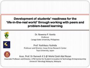 thumbnail of UMAP_Research_Net_2018_Interim_report