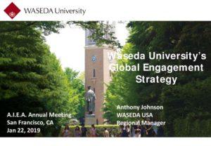 thumbnail of 20190222_AIEA info session_WASEDA