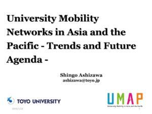 thumbnail of Trends and Future Agenda – TOYO & UMAP 2019 AIEA